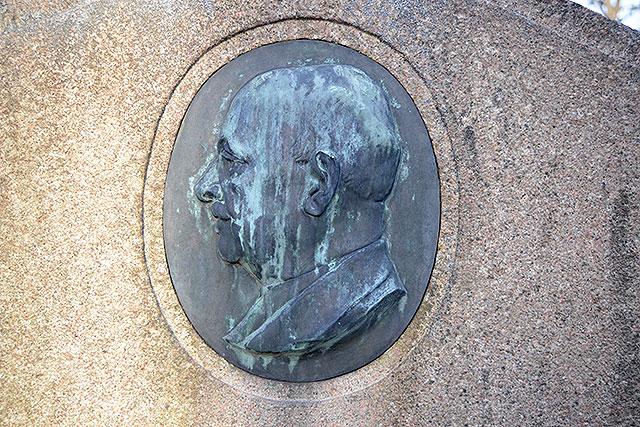 Sten nr 231 – Friedrich Vilhelm Hansen