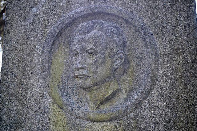 Sten nr 257 – Ernst Söderberg