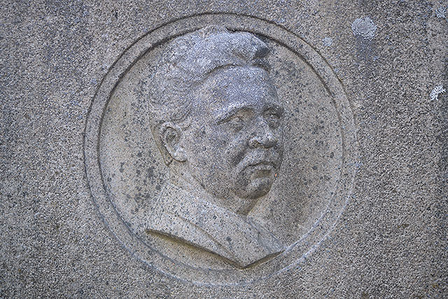 Sten nr 259 – Henrik Wranér