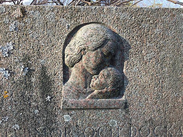 Sten nr 267 – Lillemor Eva Tornberg