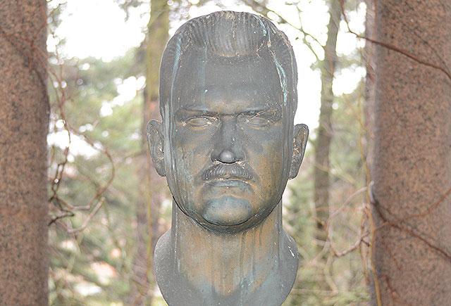 Sten nr 31 – Erik  Åkerlund