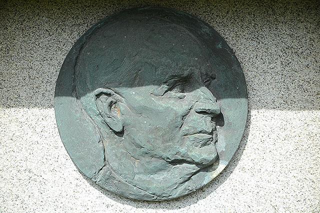 Sten nr 398 – Rudolf Rasch
