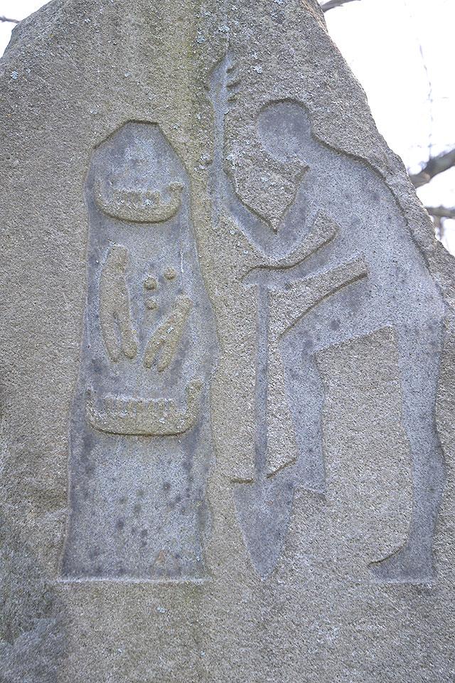 Sten nr 443 – Axel Emanuel Holmberg