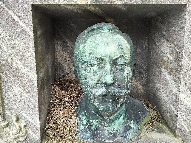 Sten nr 96 – Ernst Olof Lidin